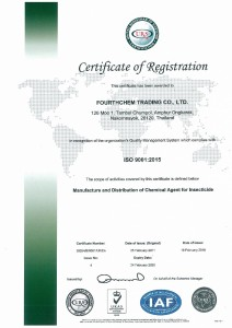 ISO 9001-2015-page-001